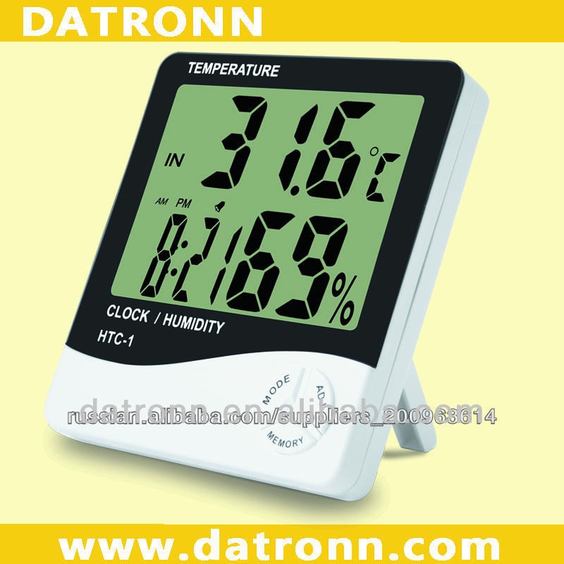 HTC-1 3 in 1 wall clock with digital thermometer hygrometer