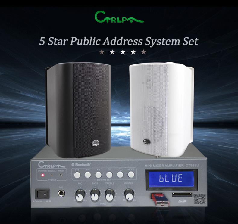 Vertical Edge 700 Bluetooth Adapter Module Vw E700 Bt New: Ctrlpa Premium Mini Public Address System Set Professional