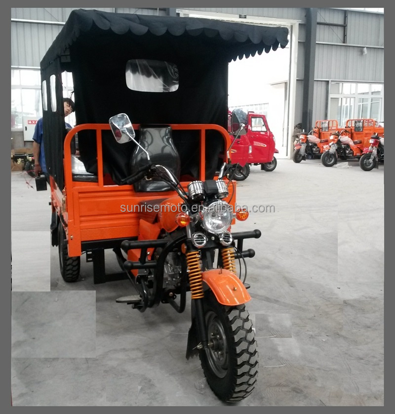 175cc petrol tricycle, three wheel motorcycle for cargo,motor tricycle at low price