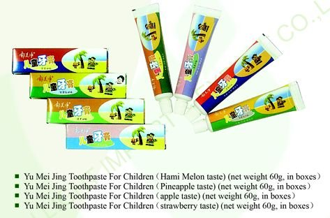 Toothpaste For Children