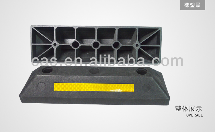 PE Wheel stoppers / plastic curbs /parking block