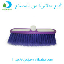 Wholesale prices low price sweep easy plastic soft broom 8282A