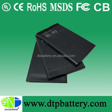 Customized mobile phone battery CE Rohs certified