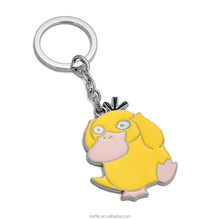 yellow duck metal keychain duckbill keychain Metal engraved rotating key chains