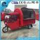 rainproof Fry Ice Cream Roll Machine Cart/small Fried Icecream Machine