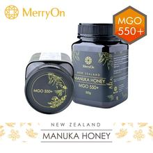 MerryOn - New Zealand new pure mgo 550 1000g etumax royal honey for enhance immunity
