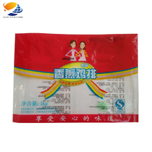 food pouches potato chips french fries snack plastic bag packing High Quality frozen French Fries printed plastic Packaging