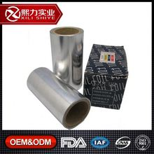 Customized OEM ISO9001, FDA, IAF, CNAS Certified Reflective Aluminum Foil Capsule For Wine Bottle Seal Liner