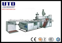 bubble film extruder making machine