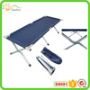 Portable folding camping bed, lightweight military cot