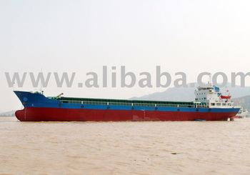 USED CARGO SHIP 4500 TONS FOR SALE