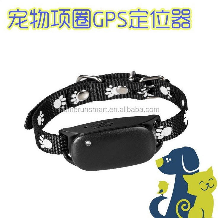 Pet's GPS Tracker Waterproof tracker Dog GPS collar