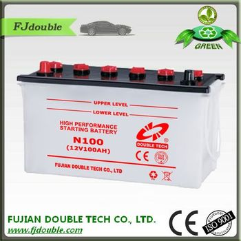 car battery N100 for sale