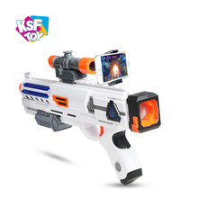 most popular items kids plastic boys toys cool ar game gun for wholesale