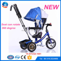 2015 New Model Best Cheap Price Baby Kids Tricycle With Trailer/Children Tricycle Two Seat/Kids Bike with Push Bar