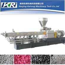 high performance plastic pipe/feed pellet extrusion machine /making machine
