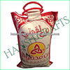 Rice packing bag