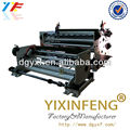 Powerful function bopp tape slitting machine