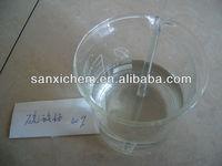 inorganic salts21.0%20.5%Ammonium Sulfate