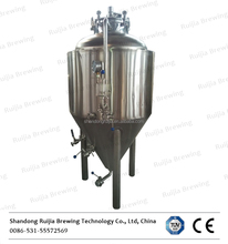 industrial brewery equipment 100L, 200L, 300L 500L, 1000L per batch brewing equipment for small business