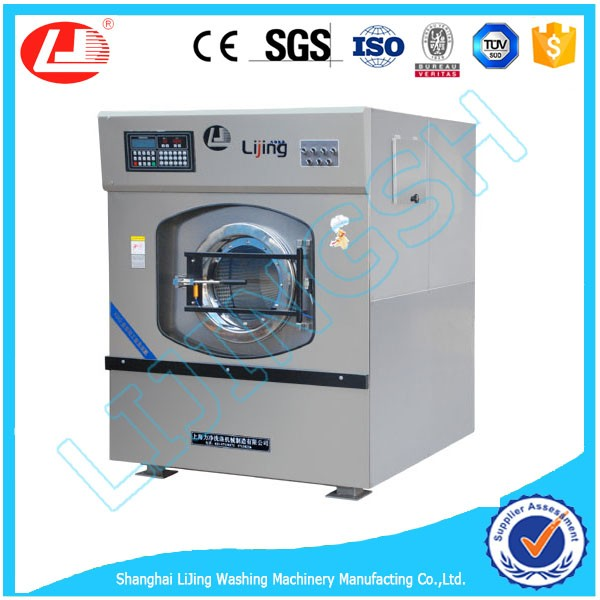 Hotel and hospital washing machine/disinfection equipment