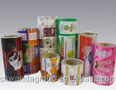 custom resealable plastic bags film roll /black coffee packaging bag roll films