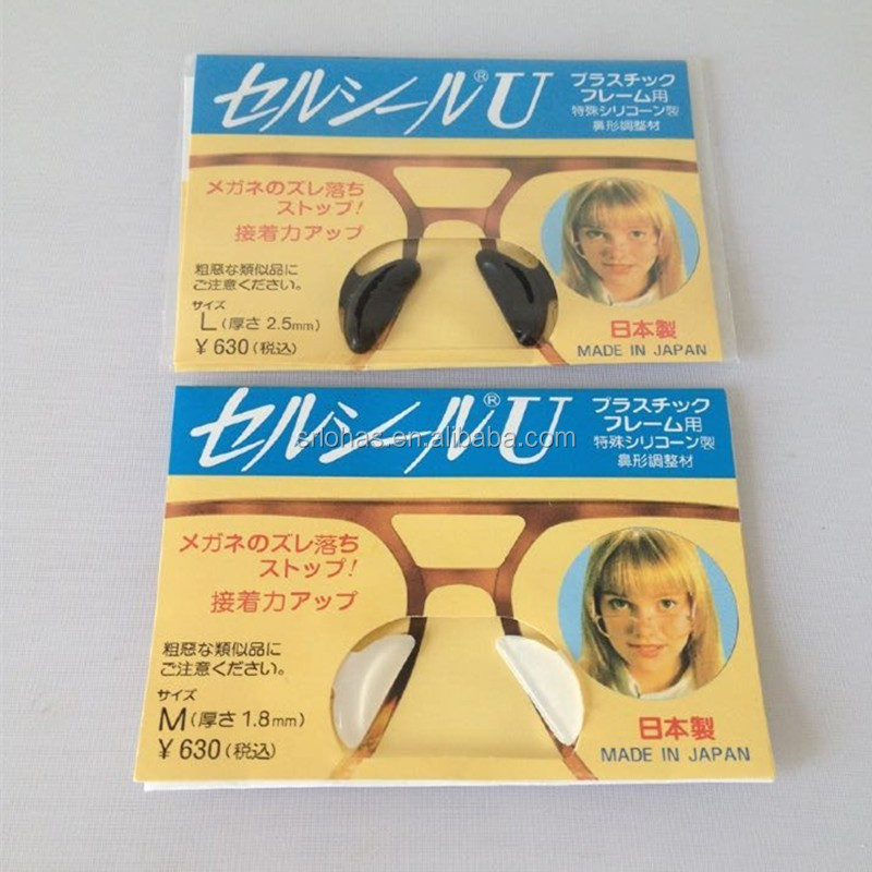 adhesive nose pads glasses silicone clear nose pads