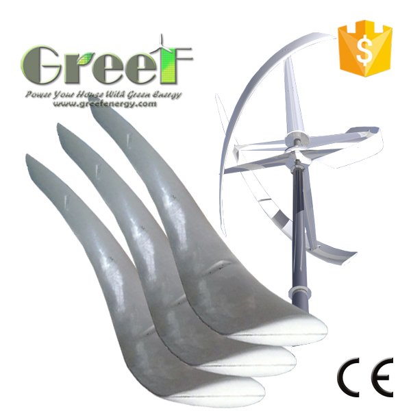 5kw S Shape Vertical Axis Wind Turbine Blade for Sale