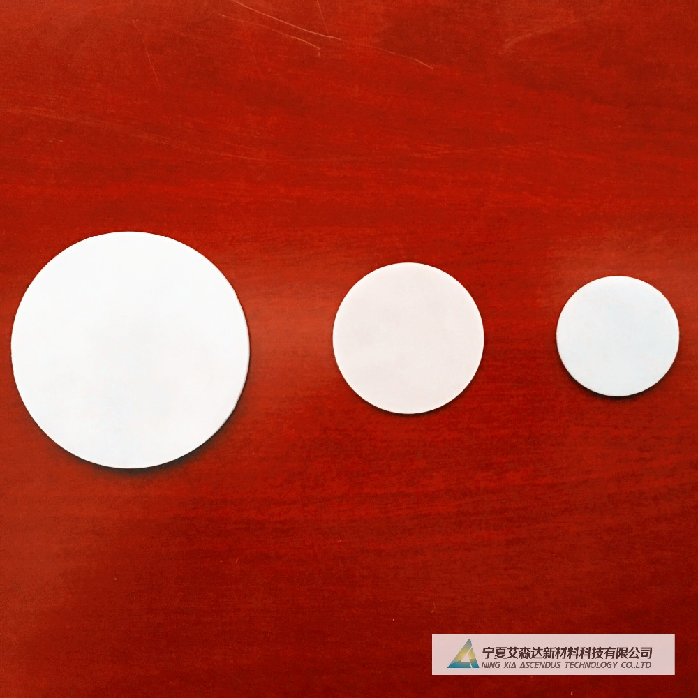 ALN/Aluminum Nitride Substrate/Plate/Disc