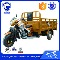 Chongqing new adult 200cc three wheel motorcycle for sale