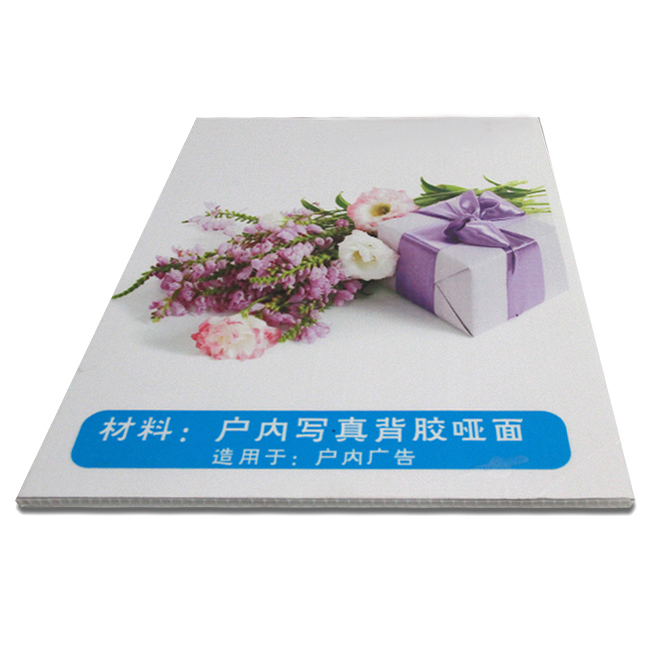 China Inkjet printing outdoor pp signs factory / manufacturer /supplier