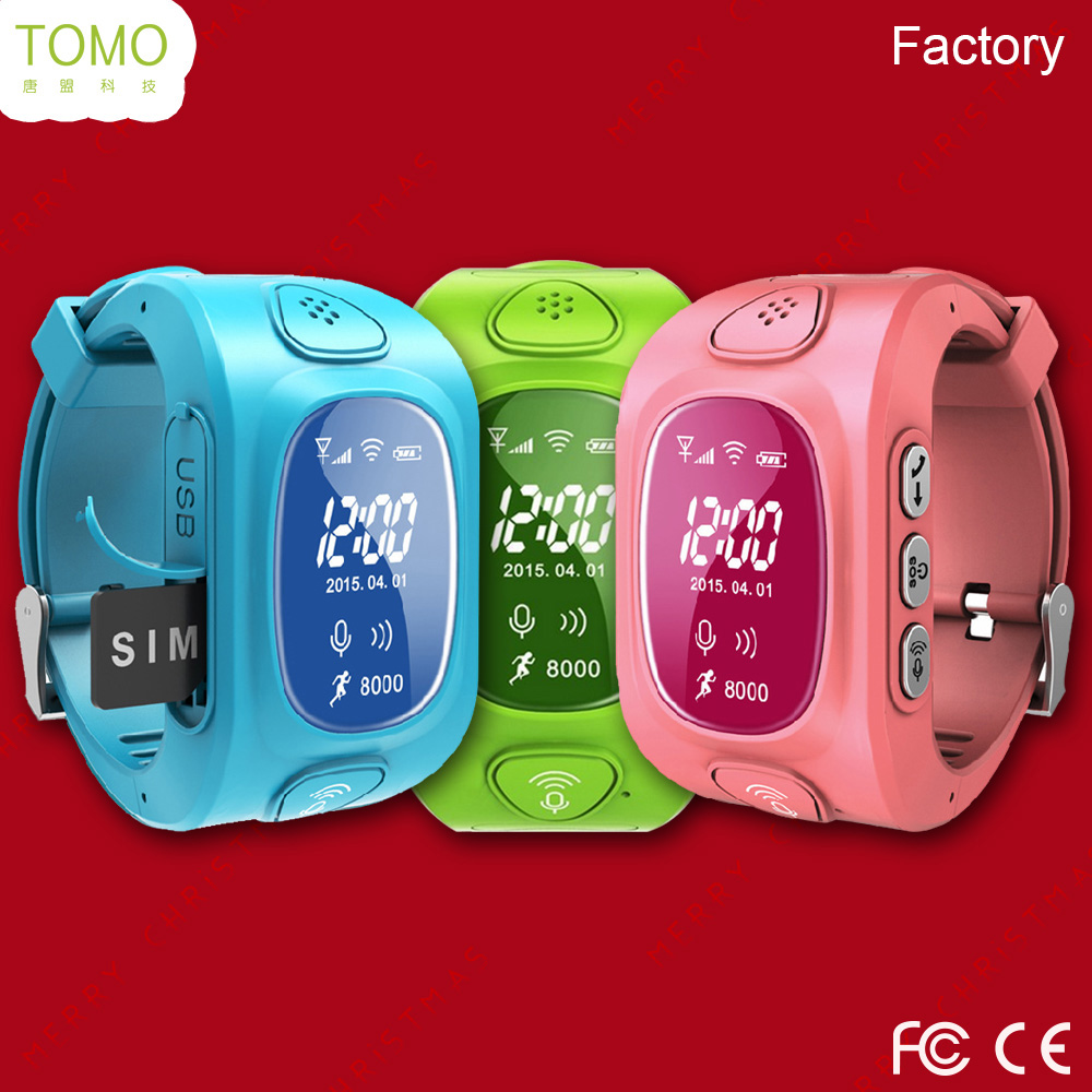 programmable gps tracker GPS/AGPS/LBS location gps golf watch