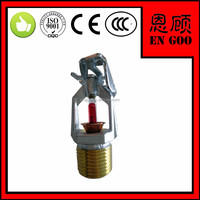 Fire Fighting Material Sidewall Viking Fire Sprinkler