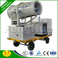 2017 Trailer Air Blast Sprayer Environment