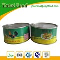 Types Canned Food Products Curry Chicken