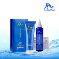 hair salon products ,U02 hair perm solution no ammonia wave perm,permanent hair curling cream