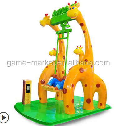 swing machine King Kong coin operated amusement kiddie rides for sale