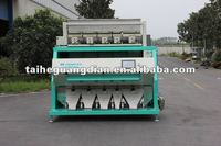 Rice Grains Rice Seed Seeds Nuts CCD color sorter machine