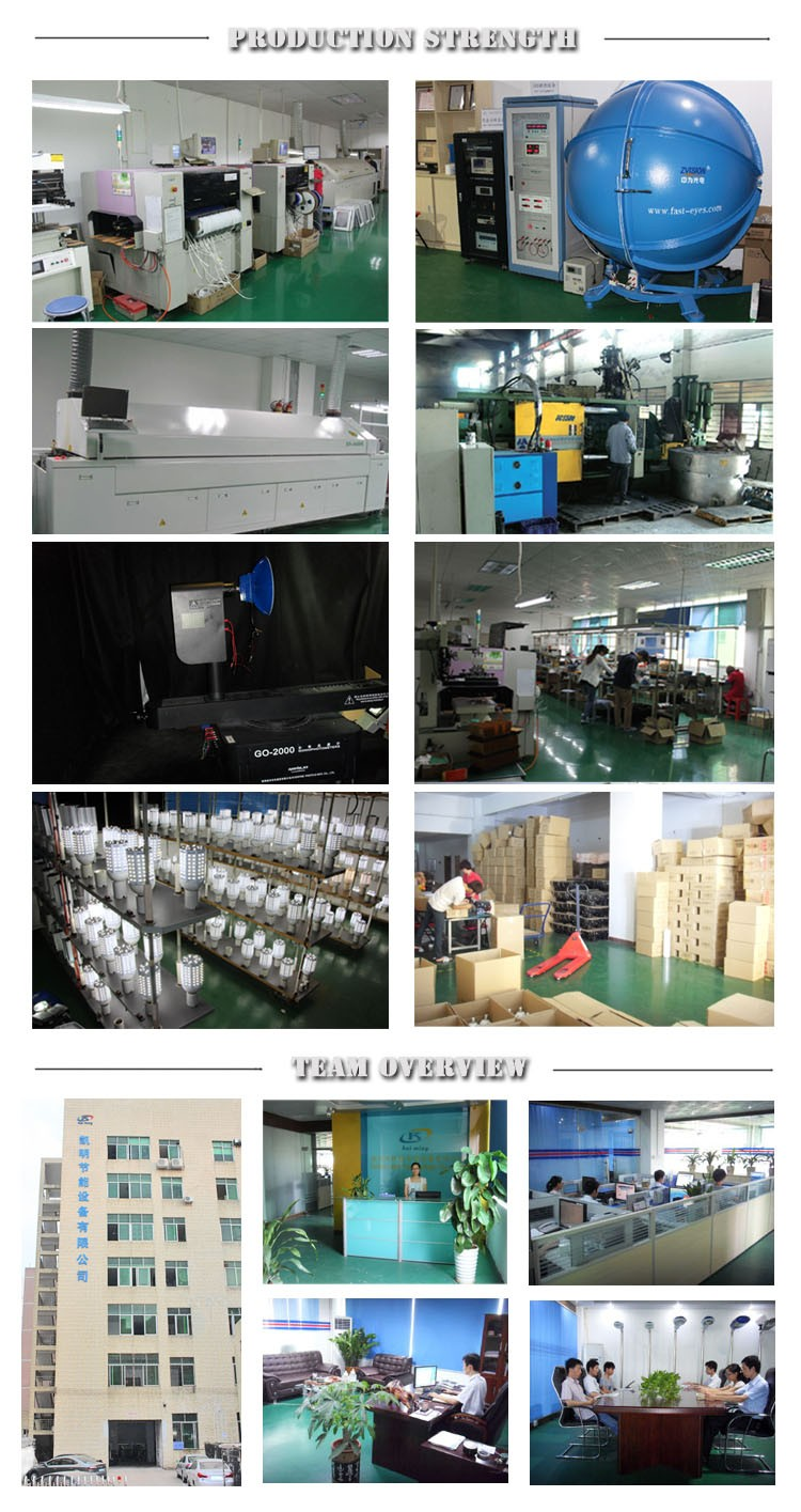 shenzhen-kaiming-light-ltd