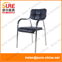 Ergonomic Office Chair, Metal Frame Office Chair, Staff Chair
