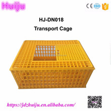 pigeon transport cage/transport box for poultry HJ-DN018