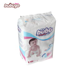 Absorbent cotton disposable low price cotton custom printed cloth diapers