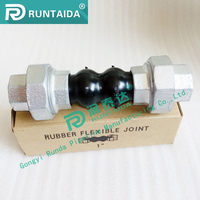 High quality Thread Union Screwed Flexible Rubber Joint