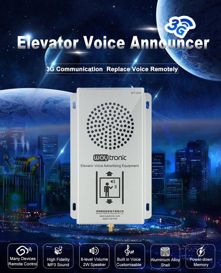 3 г sim-карты дистанционного управления Лифт пол диктора системы речевого оповещения