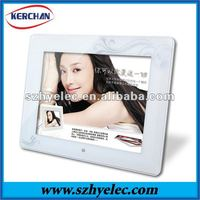 standing multi 8inch gif digital picture frame,800x600 resolution