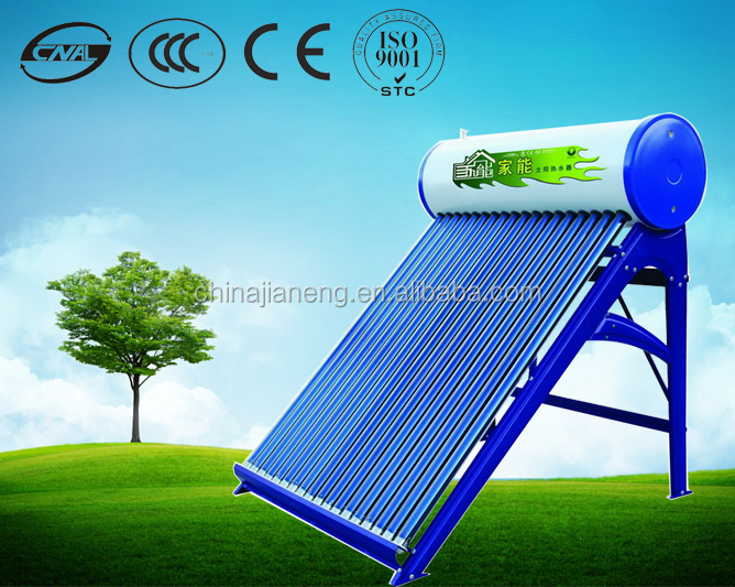 Compact non-pressure solar hot water heater / evacuated tube solar water heater/ low power electric room heater