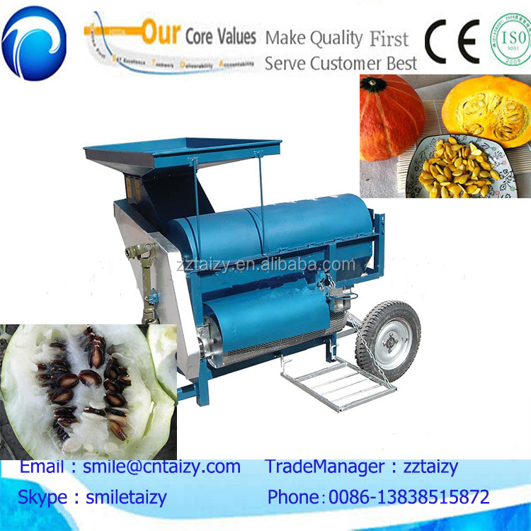 watermelon seed collecting machine/watermelon seed collector/seeds harvester