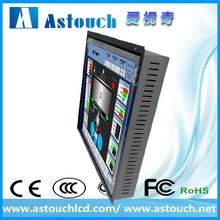 shenzhen touch monitor supplier 17 inch industrial open frame monitor resistive touchscreen for casinos acarde