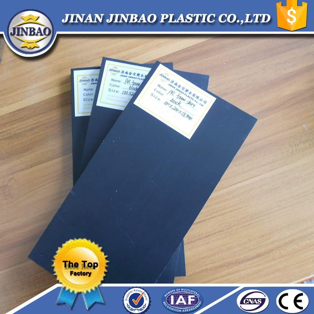 flexible fast delivery 4mm pvc sheet black