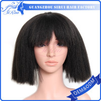 small afro wigs headband , afro wig for south africa